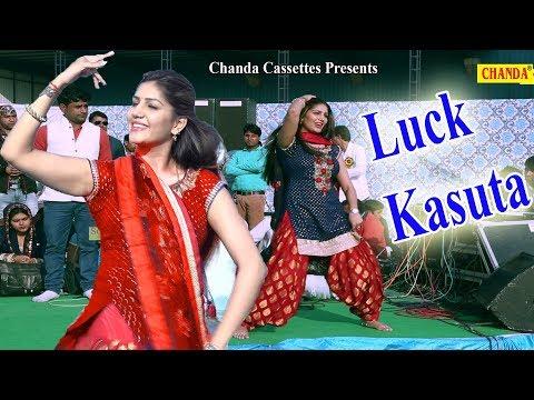 Luck Kasuta || Sapna Chaudhary || Raj Mawar || Bahadurgardh Gaushala