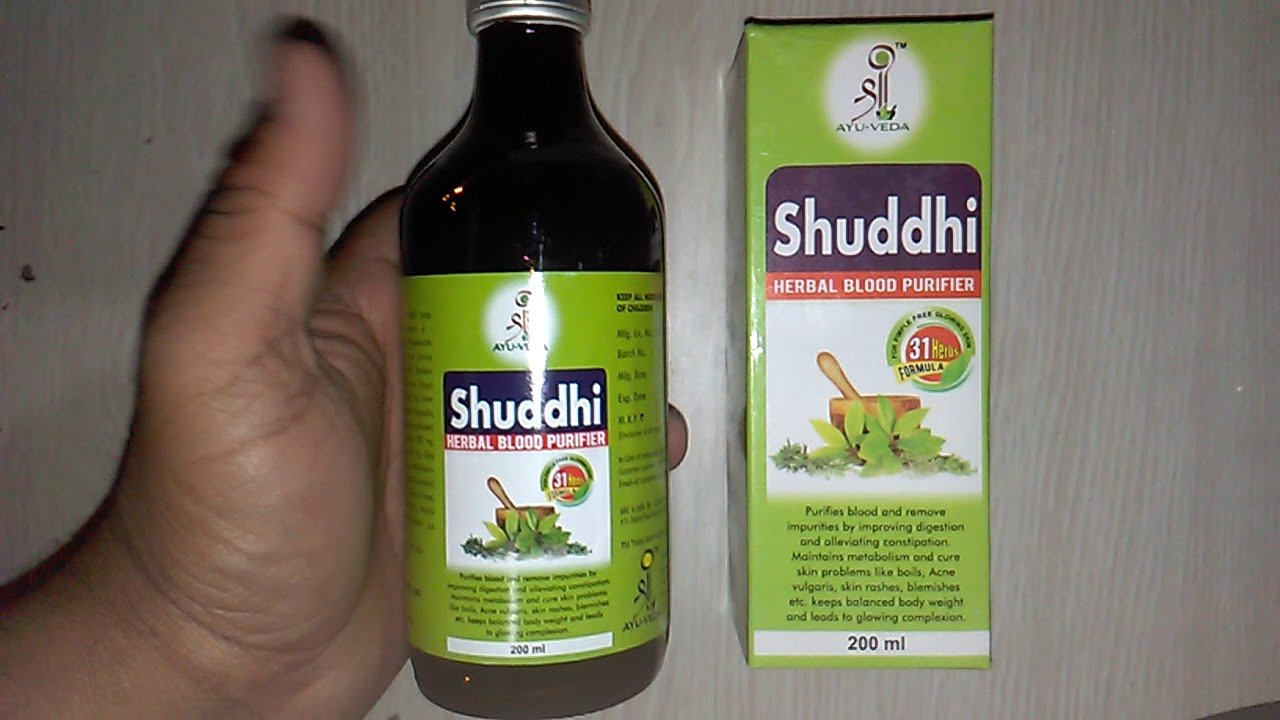 Shuddhi Herbal Blood Purifier review शुद्धि सिरप खून साफ करने का बेहतरीन  सिरप