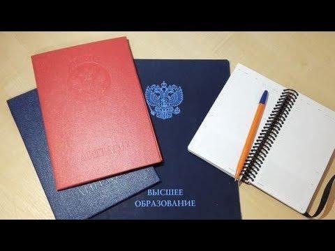 В Пыть-Яхе уволили руководителей-недоучек