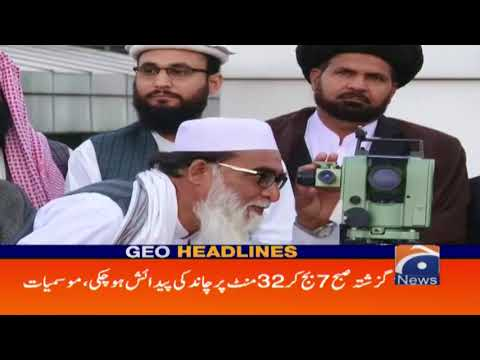 Geo Headlines 05 PM - 13th April 2021