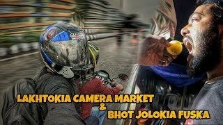 Drone/Camera Shop Lakhtakia | King Chilly Panipuri | Guwahati City | Vlog 47