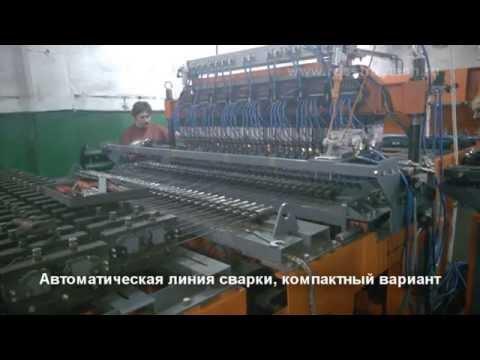 Видео Сетка сварная в рулонах 150х150 челябинск