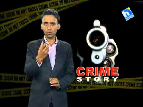 Crime Story 12 Sept 2013 (27 Bhadra 2070)
