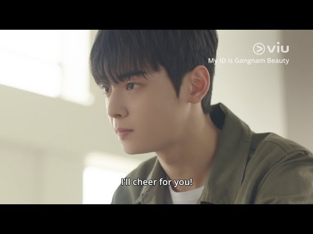 MY ID IS GANGNAM BEAUTY (내 아이디는 강남미인) Trailer #1 | Watch with subs 12h after Korea!