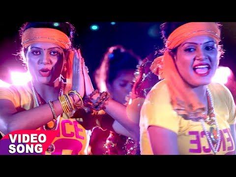 Nisha Upadhyay का नया कावर गीत 2017 - Nacha Tare Bihari Bum - Bhojpuri Hit Songs 2017 New