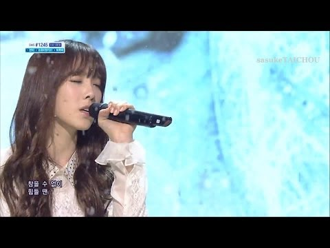 SNSD TaeYeon 『사랑 그 한마디 (Love,That One Word)』 Edited Ver.  「너희들은 포위됐다 (You're All Surrounded)」 OST
