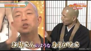 乃木坂46 秋元真夏.