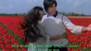 Song: Dekha Ek Khwaab Film: Silsila (1981) with Sinhala subtitles