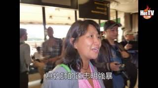 """原""""六四""""学生领袖柴玲控诉遭远志明牧师强奸"""