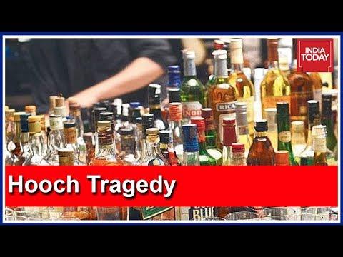 Massive Deaths Due To Illicit Liquor Consumption In Uttar Pradesh & Uttarakhand
