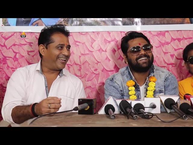 भोजपुरी फिल्म मोहब्बतपुर' में नजर आयेंगे समर सिंह और जोया खान, मुहूर्त में संपन्न हुआ।