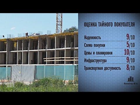 мкр. «Северный» (Москва) - novostroy-