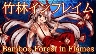 ULiL Story Mode Battle Theme : Bamboo Forest in Flames
