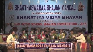 Omsakthi Om Parasakthi l Bhakthaswaraa Bhajan Mandali l Panduranga Vittala