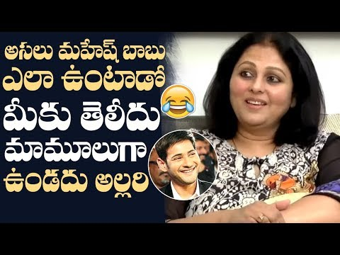 Actress Jayasudha Reveals Unknown Facts Of Mahesh Babu | Manastars