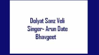 Dolyat Sanz Veli Anu Nakos Pani- Arun Date, (original) Bhavgeet