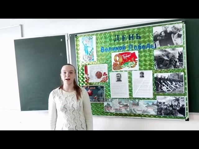Изображение предпросмотра прочтения – АннаБоровикова читает произведение «Баллада о зенитчицах» Р.И.Рождественского