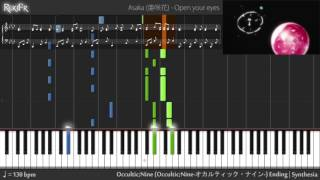Occultic;Nine Ending - Open your eyes (Synthesia)