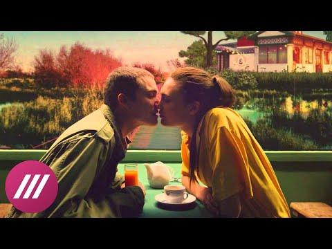 Семь лучших фильмов Каннского фестиваля, кроме «Лета»