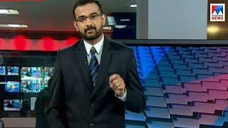 പത്തു മണി വാർത്ത | 10 A M News | News Anchor - James Punjal | January 15, 2019
