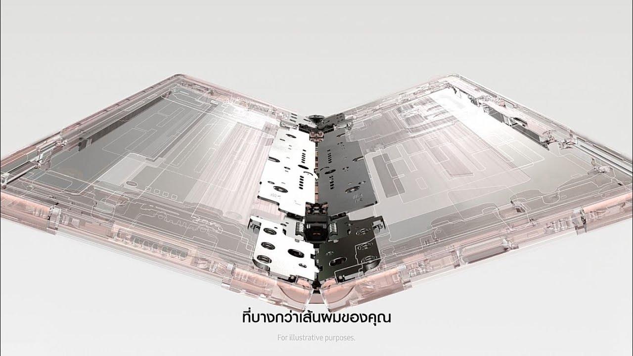 Galaxy Z Fold2: Official Introduction Film - Folding | Samsung