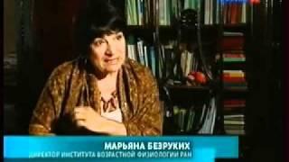 День левшей 2010г  Марьяна Спивак и Максим Аверин