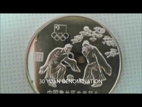 SILVER CHINA COMMEMORATIVE OLYMPICS SUMMER 1980 FOOTBALL