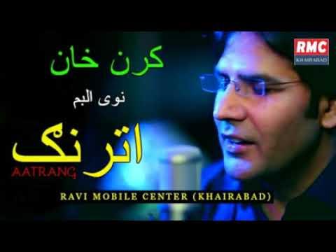 lawang song by karan khan