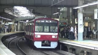京急品川 普通連続発車