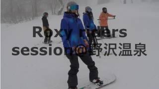ROXY GIRL@野沢温泉スキー場Vol,1