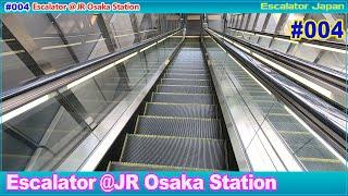 [4K]JR大阪駅エスカレーター/JR Osaka Station Escalator Japan [Recording with Binaural Microphone]No.004