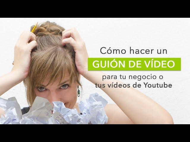 Cómo hacer un guion de vídeo para tu negocio o tus vídeos de Youtube