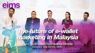 The future of e-wallet marketing in Malaysia
