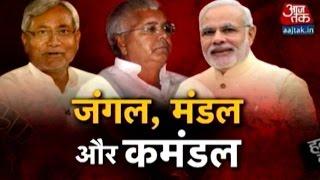 Halla Bol: Can Modi Beat Nitish-Lalu In Bihar Elections?