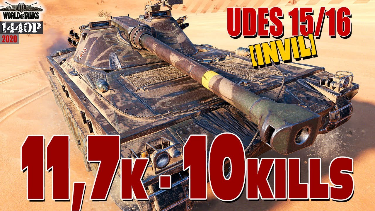 UDES 15/16: Outstanding carry [INVIL]