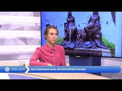 DumskayaTV: Ни слова о политике 18.10.2017