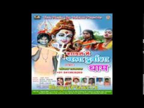 BHOJPURI BOLBAM SONG 2015