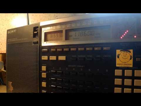 22 05 2016 Republic of Yemen Radio in Arabic to ME 0858 on 11860 from Jeddah to unknown tx site