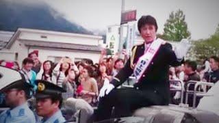 2016年9月19日上田市役所前~上田城跡公園まで.