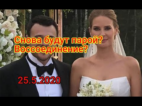 """Заявлено о воссоединении Эмина Агаларова с экс супругой: """"Снова будут парой"""""""