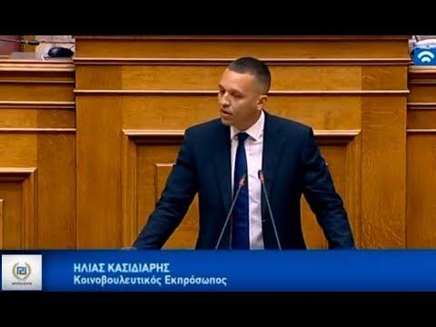 Κασιδιάρης για παρεμβάσεις ΝΔ και ΣΥΡΙΖΑ στην Δικαιοσύνη