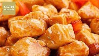 Жареные куриные кусочки в соевой пасте[Age 0+]
