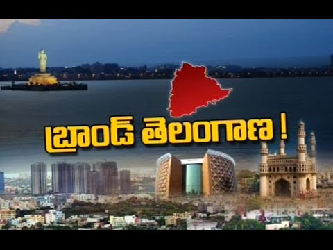 Hyderabad as Global Brand for IT Industry - Story Board - Part 01