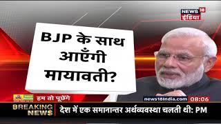 2019 के पहले इंटरव्यू में PM Modi ने दिया बड़ा बयान