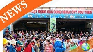 越南同奈廠罷工 寶成積極溝通營運無重大影響