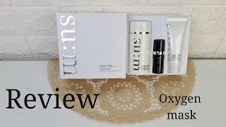 cleaning face mask review korean skincare skincare routine shorts