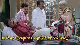Rajiv Kanakala Hilarious Comedy Scenes | Maa Cinemalu