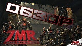 Обзор Zombie Monster Robots - Бесплатная и веселая (ZMR, Black Fire, review)