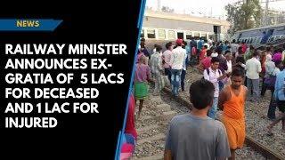 New Farakka Express derailment: Government announces compensation