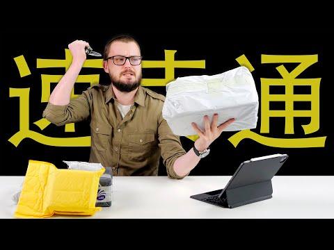 Посылки из Китая - беговая дорожка для дома AliExpress Edition